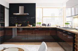Urządzanie Kuchni Portal Wnętrzarski Tworzony W Formie